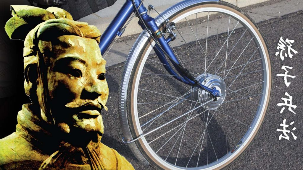 sun tzu electric bike commuting benefits