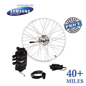 40 mile ebike kit